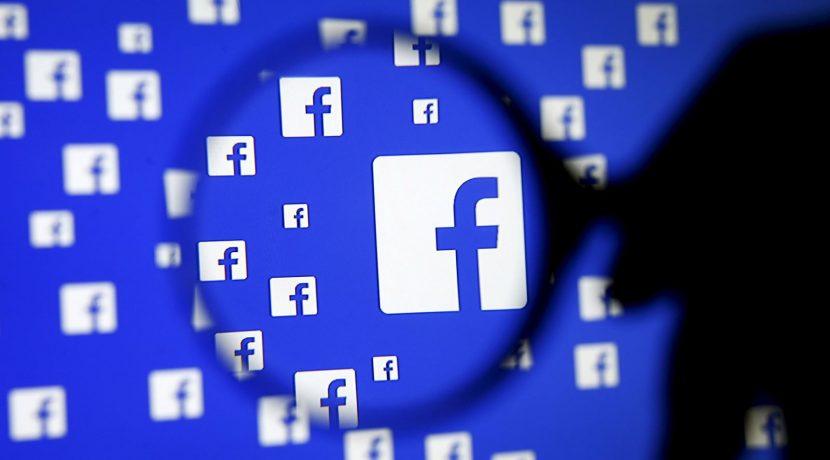 facebook目的別広告