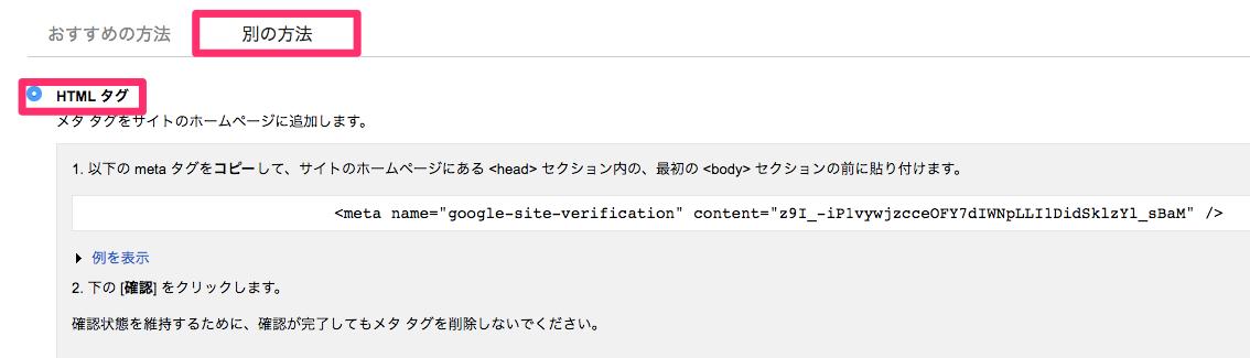 GoogleSearchConsole03