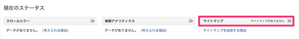 GoogleSearchConsole05
