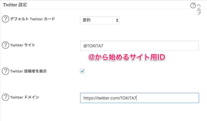 ソーシャルメディア TOKIG Facebook広告に強いWebエンジニア WordPress