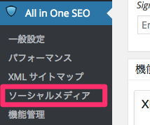 機能管理 TOKIG Facebook広告に強いWebエンジニア WordPress